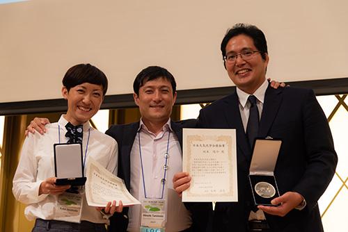2018年大気化学奨励賞受賞者